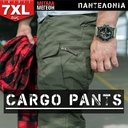 TattooFashion andrika pantelonia cargo pants se megala megethi eos 7XL