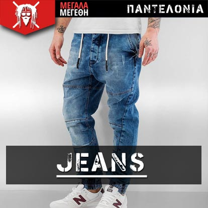 TattooFashion andrika pantelonia denin jeans jogging